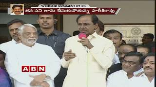 Download CM KCR Plans to make KTR Next CM Of Telangana Over Harish Rao | Weekend Comment By RK Video