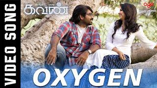 Download Oxygen - Video Song   Kavan   Hiphop Tamizha   K V Anand   Vijay Sethupathi, Madonna Sebastian Video