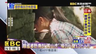 Download 韓版紅衣小女孩 「仿聲靈」驚嚇指數破表 Video