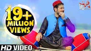 Download Pashto new Songs 2017 HD Sor Pezwan - Zubair Nawaz Official Video