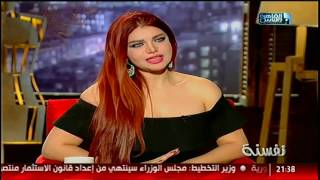 Download نفسنة | لقاء مع ياسمين الخطيب Video