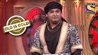 Download Kapil Flirts With His Queen | Old Is Gold | Comedy Circus Ke Ajoobe Video