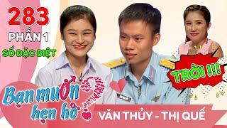 Download Quyền Linh 'xanh mặt' tìm bạn gái cho chàng chiến sĩ không quân | Văn Thủy - Bùi Quế | BMHH 283 😂 Video