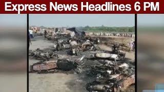 Download Express News Headlines - 06:00 PM - 25 June 2017 Video