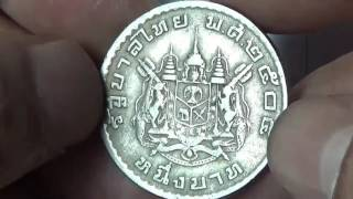 Download เหรียญ1บาท ราคา300บาท รัชกาลที่9พศ2505 1962KING RAMA9 1BATH COIN2 Video