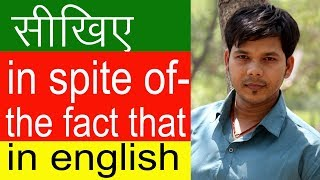 Download IN SPITE OF THE FACT THAT IN ENGLISH SPEAKING Video