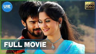 Download Isakki Tamil Full Movie Video
