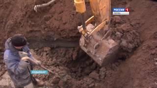 Download Кудымкар: Утечкой нечистот заинтересовались в прокуратуре Video