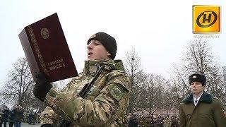 Download ВЧ №3214: новое пополнение внутренних войск МВД РБ принимают присягу Video