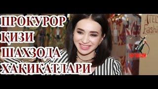 Download Прокурор қизи Шахзодада татар ё рус қони борми?! (тўлиқ видео) Video