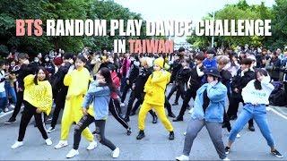 Download [KPOP IN PUBLIC] BTS Random Play Dance Challenge in Taiwan Video