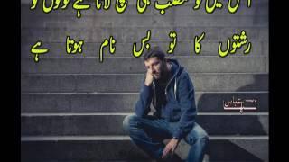 Download Ishq New Poetry - Admi Ishq Me Badnam Hota Hai - Tanha Abbas- Rj Haiya Khan vOICE - Best Ghazal Video