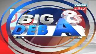 Download Big Debate: CM Naveen Meets Former PM Atal Bihari Vajpayee Video