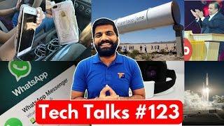 Download Tech Talks #123 - Jio Cab, Whatsapp Payments, 156Rs 4G Phone, iPhone Blast, Hyperloop Video