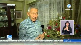 Download Алматыда өсіп тұрған шырша жалға беріледі Video