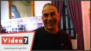 Download إبراهيم حسن يكشف سر قصة شعره الجديدة Video