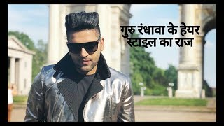 Download Guru Randhawa hair style Video