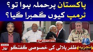 Download Tajzia With Sami Ibrahim Full Episode 21st Jan 2020 | BOL News Video