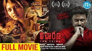 Download Vicharana Full HD Movie || Dinesh Ravi || Murugadas Periyasamy || Samuthirakani Kishore Kumar G Video