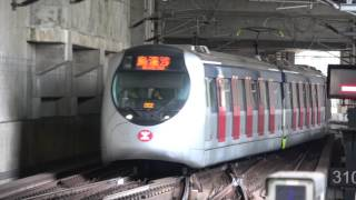 Download MTR EWL C-train & 4-car/8-car/12-car IKK-trains Video