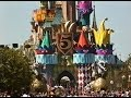 Download Disneyland Paris * May 1997 Video