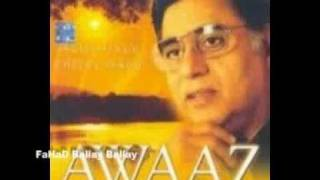Download HONTON SE CHOLO TUM Jagjit Singh Album AWAAZ Video