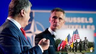 Download Новое расширение НАТО. Кремлю придется урезать аппетиты Video