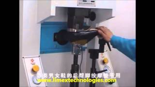 Download Shoe Counter or Heel Seat Pounding and Flattening Machine - Limex Technologies Ltd Video