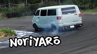 Download Japanese Dodge vans at a DAJIBAN meeting at Ebisu Circuit Video
