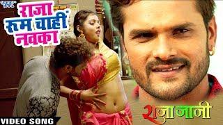 Download Khesari Lal, Priti Biswas का NEW सुपरहिट #VIDEO SONG - Raja Room Chahi Navka - Bhojpuri Movie Song Video