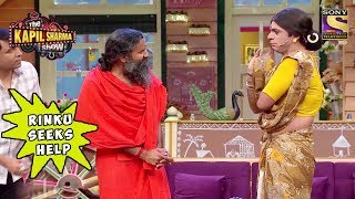 Download Rinku Seeks Help From Baba Ramdev - The Kapil Sharma Show Video