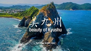 Download 美九州 beauty of Kyushu - flight across Southern Japan [4K UHD Drone footage] Video