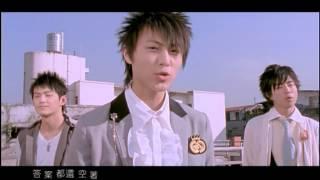 Download Lollipop棒棒堂 - 愛情學測 (官方完整版MV) Video