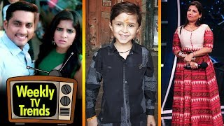 Download Weekly TV Trends | Harshad Naybal | Lagir Zhala Jee | Mi Tujhich Re | Marathi TV News Video