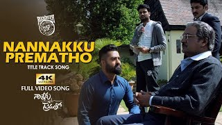 Download Nannaku Prematho Title Song Full Video | Jr.NTR | Rakul Preeet Singh | DSP Video