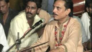 Download Sham e Qalandar 2010 Sain Khawar Part 1 Video