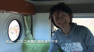 Download ニセコ 女2人軽キャンピングカーの旅 No.1 Video