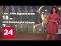Download Самое грозное оружие: армия КНДР по численности занимает 4 место в мире Video