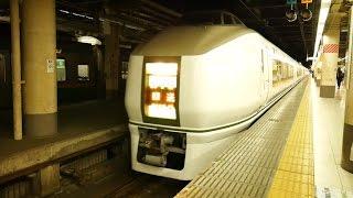 Download JR東日本 特急草津31号 (651系運行) 超広角車窓 進行右側 上野~万座・鹿沢口 Video