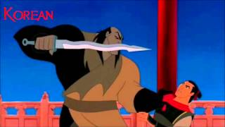Download Mulan - The Soldier from The Mountains {One Line Multilanguage} Video
