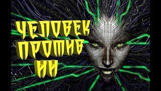 Download ТОП-5 игр о кознях Искусственного Интеллекта Video