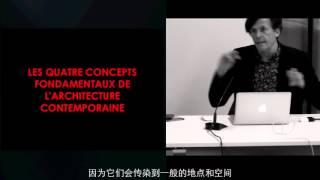 Download Les 4 concepts fondamentaux de l'architecture Video