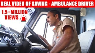 Download 108 Ambulance Drivers - Real Video of Saving Patients (Tamil) With Subtitles Video