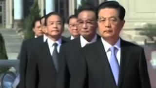 Download 中共高层贪污秘闻 Video