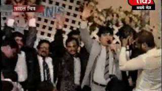 Download D-company changes code, Dawood operating under fake name. Part 5 of 5 Video