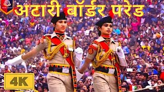 Download Wagah Border Parade Amritsar | INDIAN BSF vs Pakistan Ranger | Beating Retreat Ceremony 2019 Video