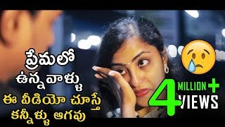 Best Whatsapp Status Telugu Videos - Ala Model Kini