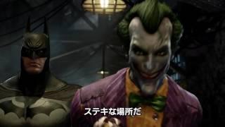 Download ゲーム『バットマン:リターン・トゥ・アーカム』2017年発売 Video