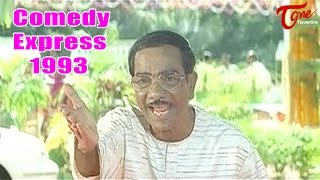 Download Comedy Express 1993   B 2 B   Latest Telugu Comedy Scenes   #ComedyMovies Video