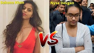 Download Kajol Daughter Vs Shahrukh Khan Daughter - Who is the Most Fashionable Video